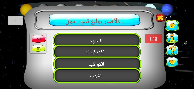 89594_1598531427.jpg